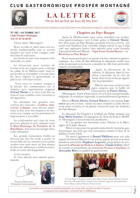 Newsletter 2017.10