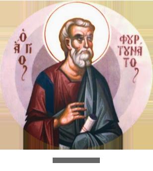 Saint Fortunat